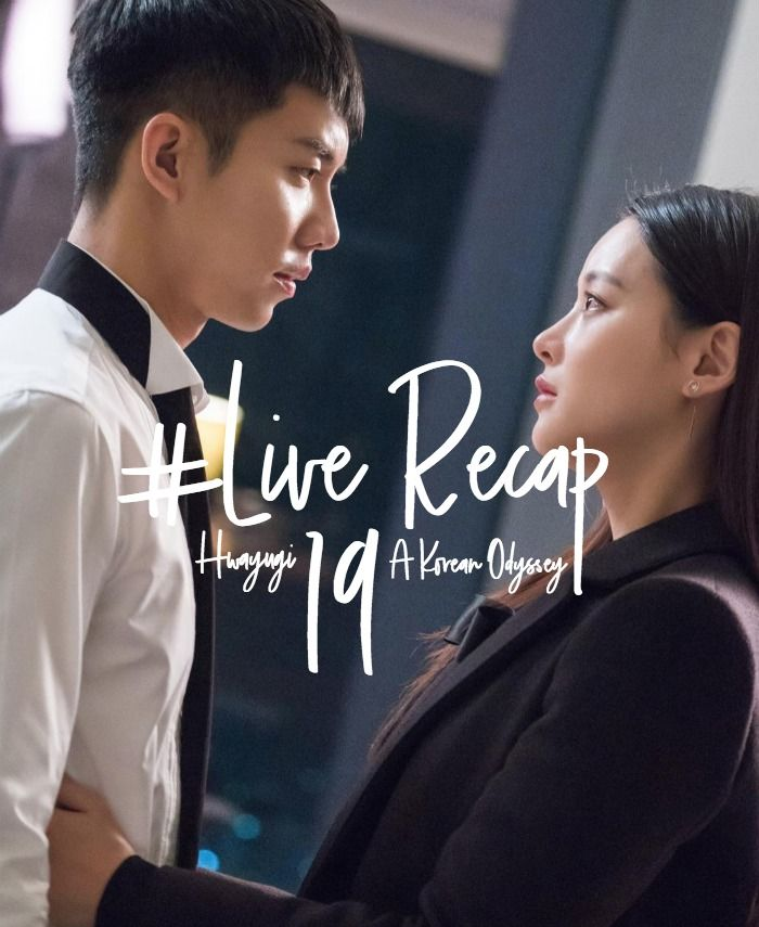 Hwayugi a korean odyssey live recap episode 19 korean series hwayugi a korean odyssey live recap episode 19 hwayugi akoreanodyssey stopboris