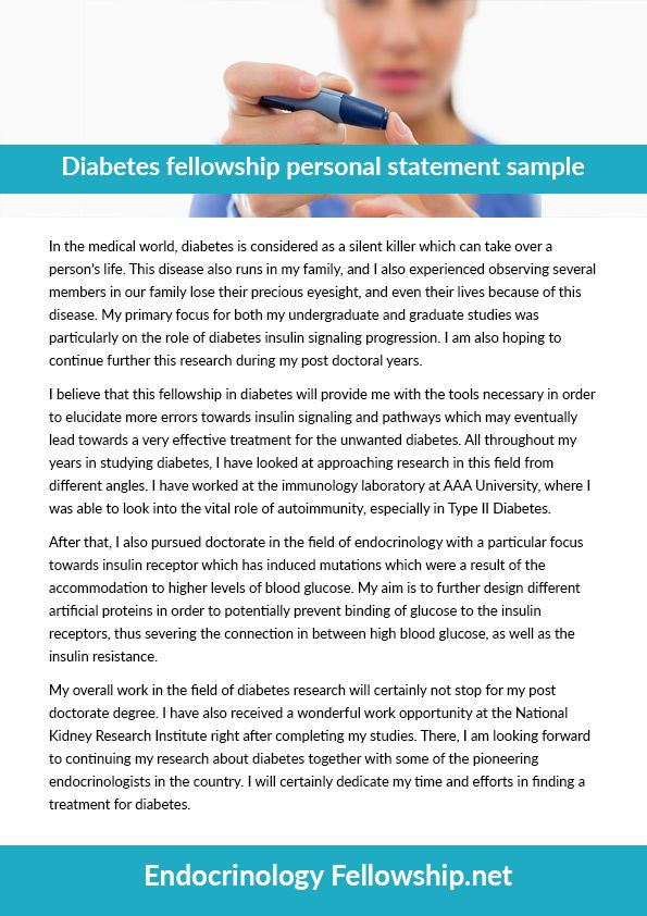 find cardiology fellowship personal statement