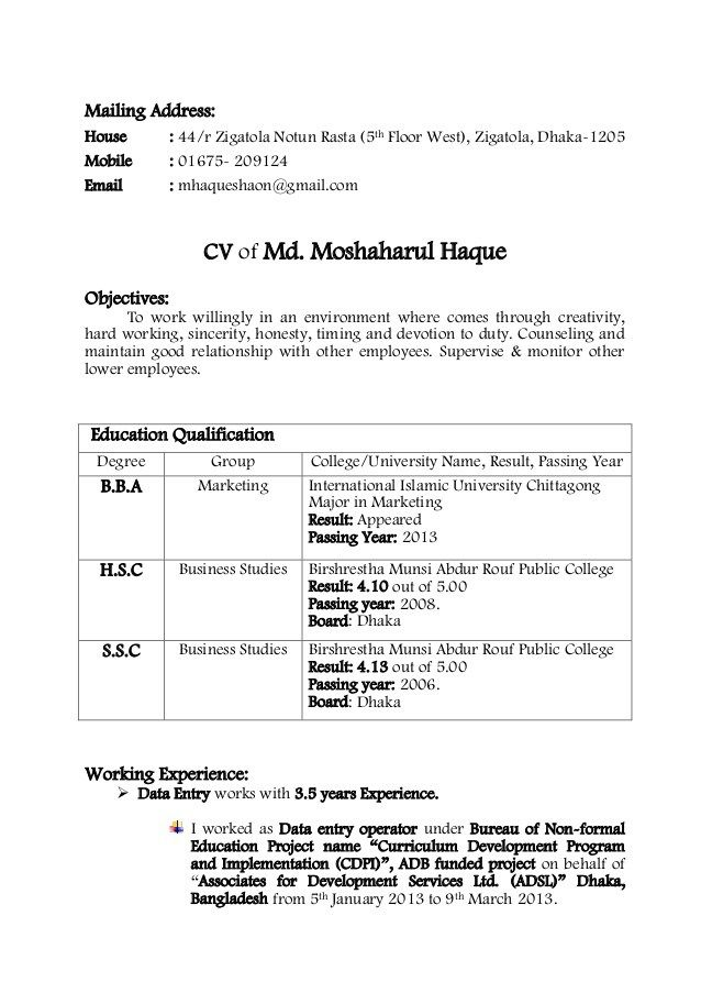 Cv Sample Bd Sample European Cv Europa Pages Cv Sample dhaka - objective for a business resume