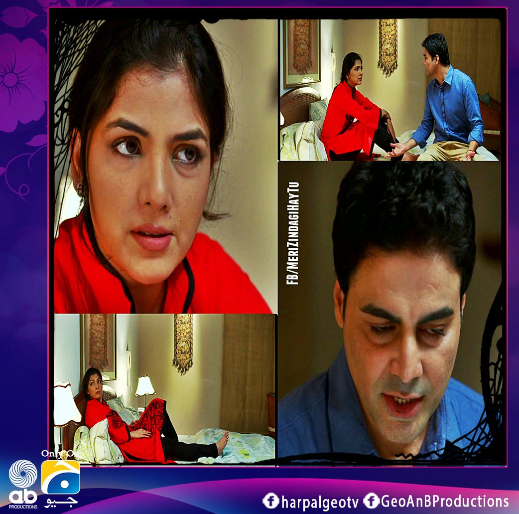 Writer: Faiza Iftikhar Director: Amin Iqbal Producer: Asif Raza Mir and Babar Javed productions Network	Geo Tv Schedule	Every Friday 8:00 pm only on Geo Har Pal Starring Ahsan khan, Ayeza khan, Maya Ali, Aijaz Aslam