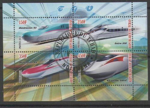 Chad 2011 Trains Fine Used   eBay