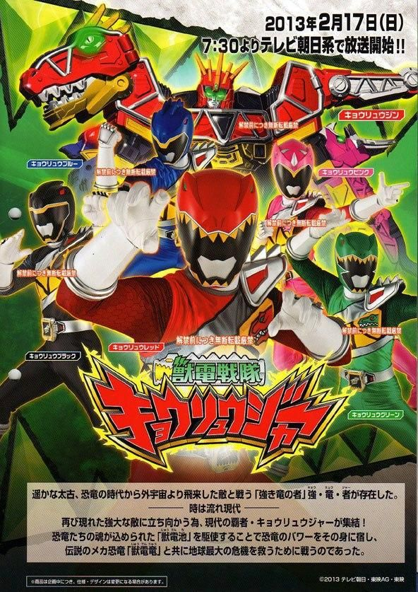 Zyuden Sentai Kyoryuger 100 Years After (Film) - TV Tropes