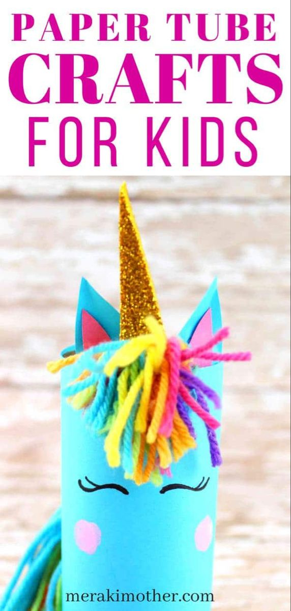 Unicorn Crafts For Kids #unicorncrafts