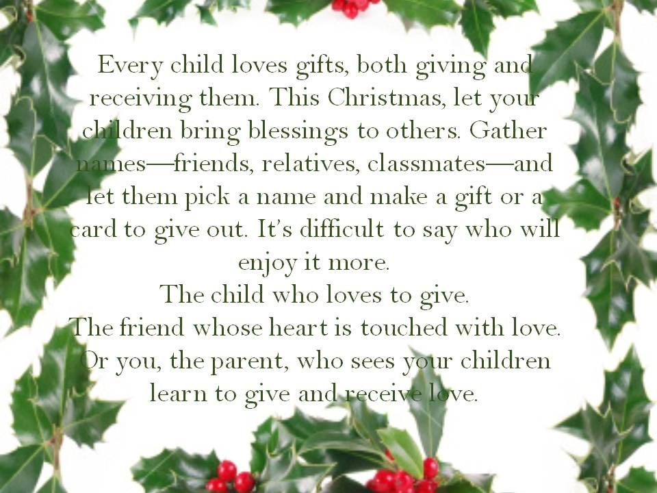 Quotes About Joy Of Children Posted In Activities Christmas Quotes Parenting Christmas Giving Quotes Christmas Joy Quotes Giving Quotes