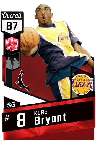 Nba 2k17 Myteam Pack Draft 2kmtcentral Kobe Bryant Nba Kobe Bryant Wallpaper Nba