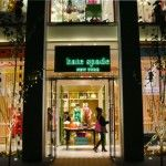 Kate Spade Steers Its Own Course in Asia http://red-luxury.com/brands-retail/kate-spade-steers-its-own-course-in-asia