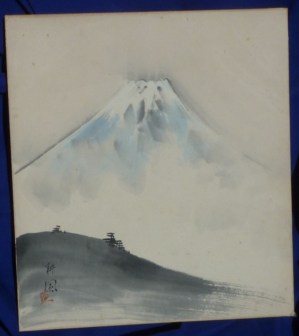 Japanese Classic Art Vintage Watercolor Painting Of Mt Fujiyama