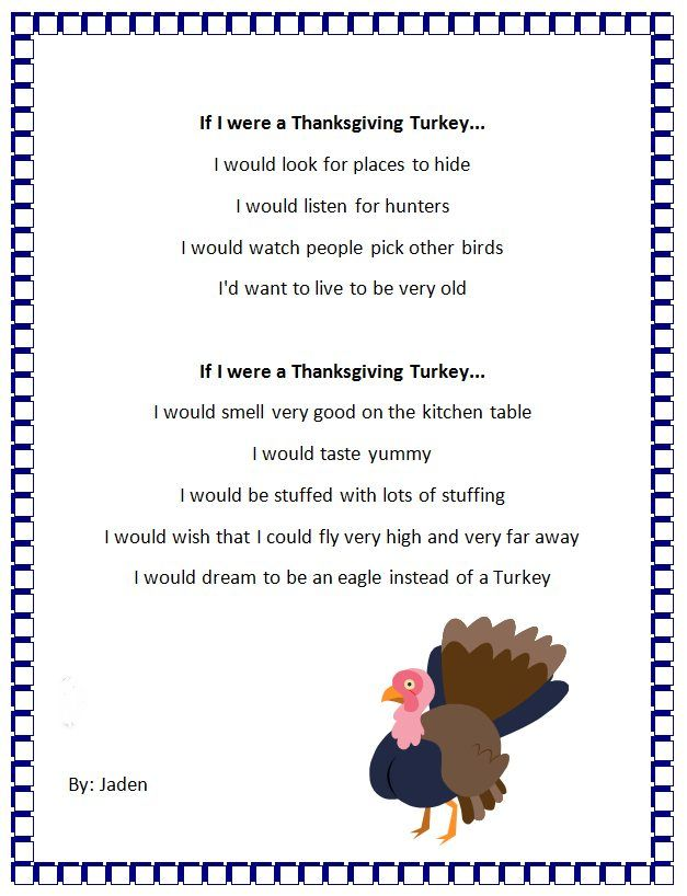 thanksgiving essay lesson plan Essay - What Does Thanksgiving Mean To Me?