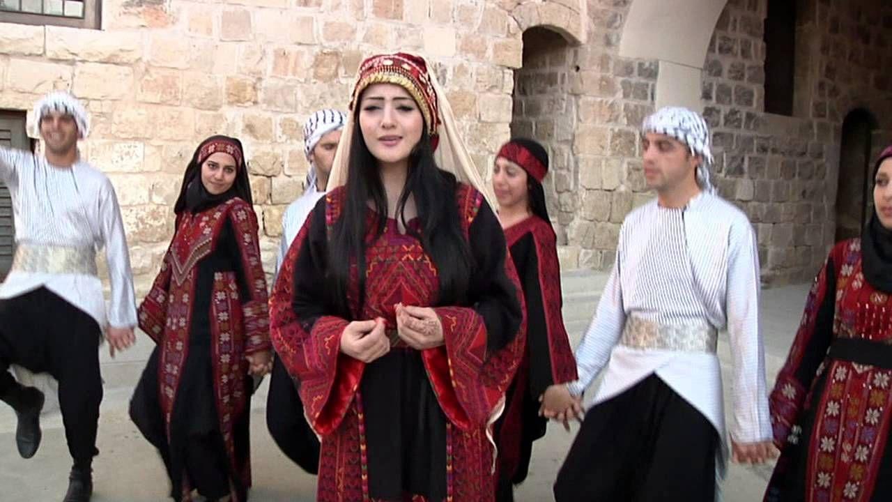 كليب جفرا وظريف محمود بدوية منال موسى اخراج محمود الشاويش Palestine World Cultures Youtube