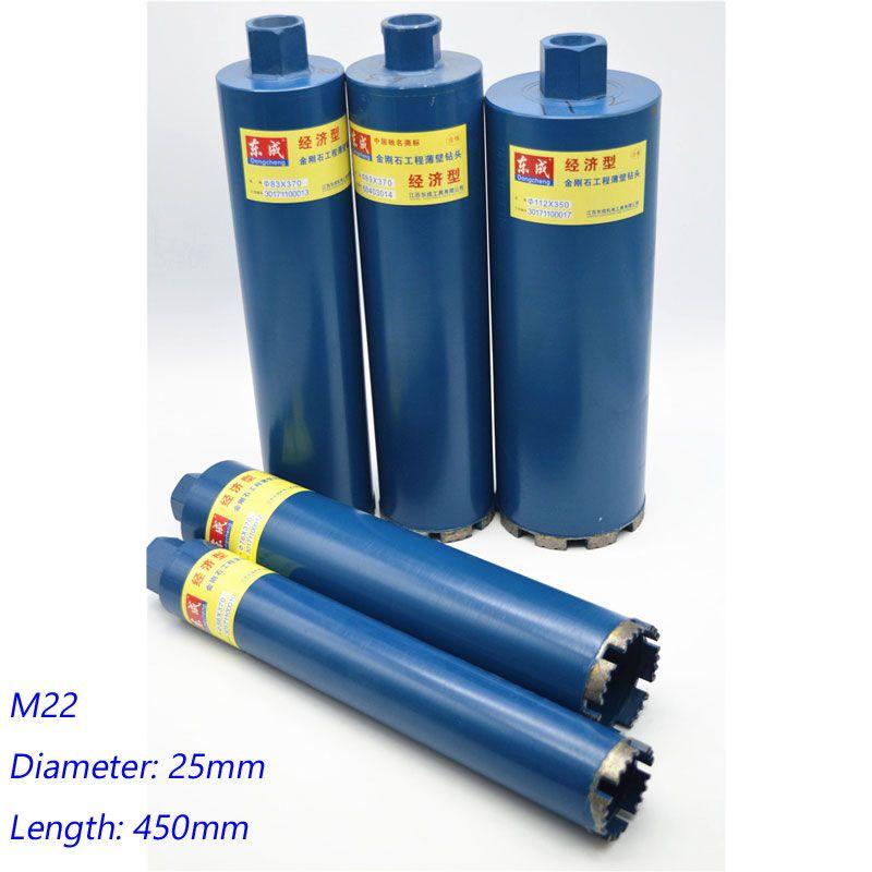 25 450mm Concrete Core Drill Bits 25mm Diamond Drill Bit 25 450mm Core Drill Bit 25mm Wall Hole Drill Bit Drill Bits Drill Drilling Holes