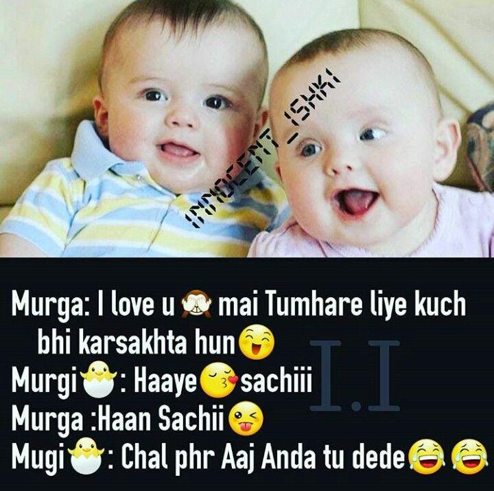 Pin By Myѕnq Myemsh On Crazch Funnch Funny Quotes For Kids Fun Quotes Funny Cute Funny Quotes