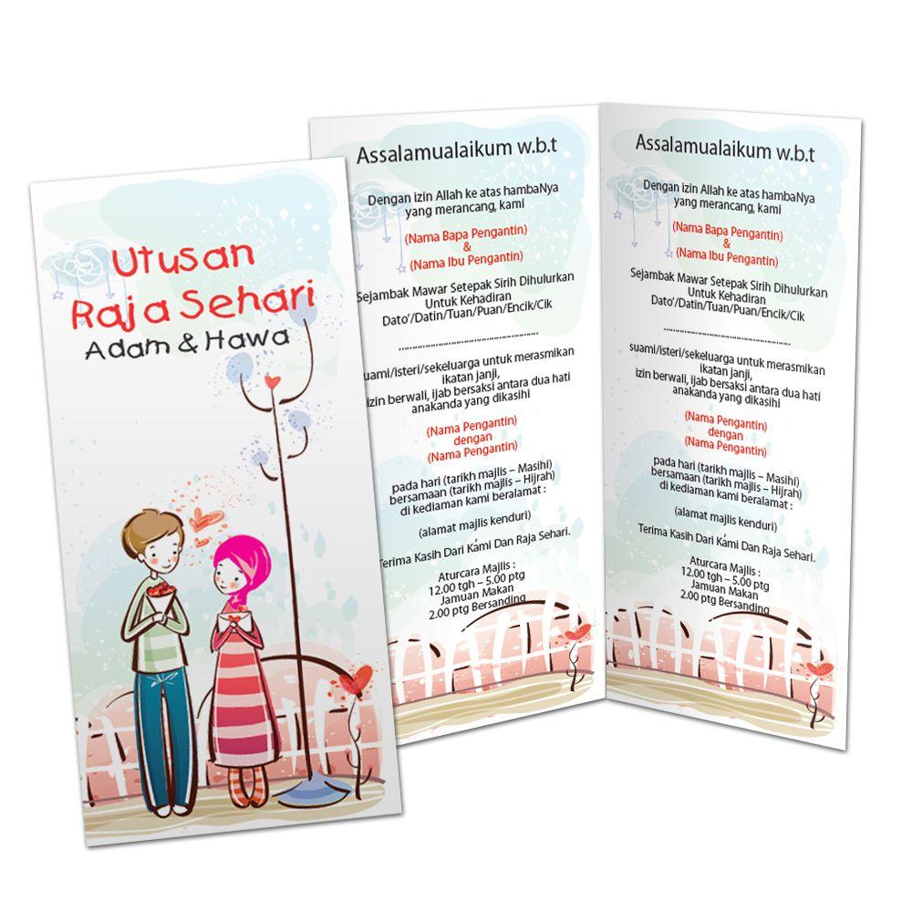 Kad Kahwin Kartun 2015 Kad Kahwin Cards Flyer