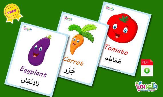 Arabic Words Tracing Worksheets Printable بالعربي نتعلم Arabic Alphabet For Kids Learn Arabic Alphabet Alphabet Worksheets