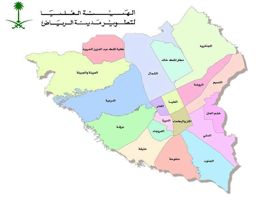 خريطة بلديات الرياض Map Hoodie Design World Map