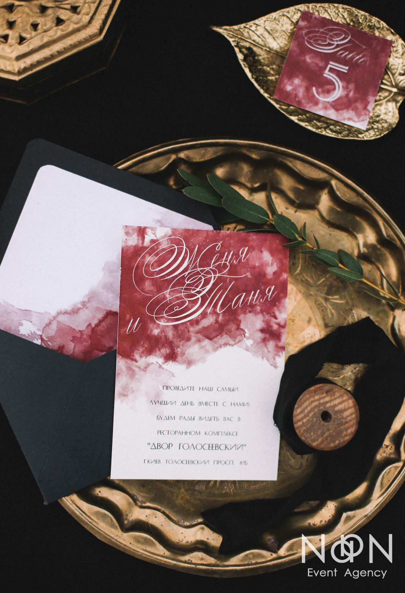 Wedding invitation for winter fairytale wedding. Boho Marsala black ...