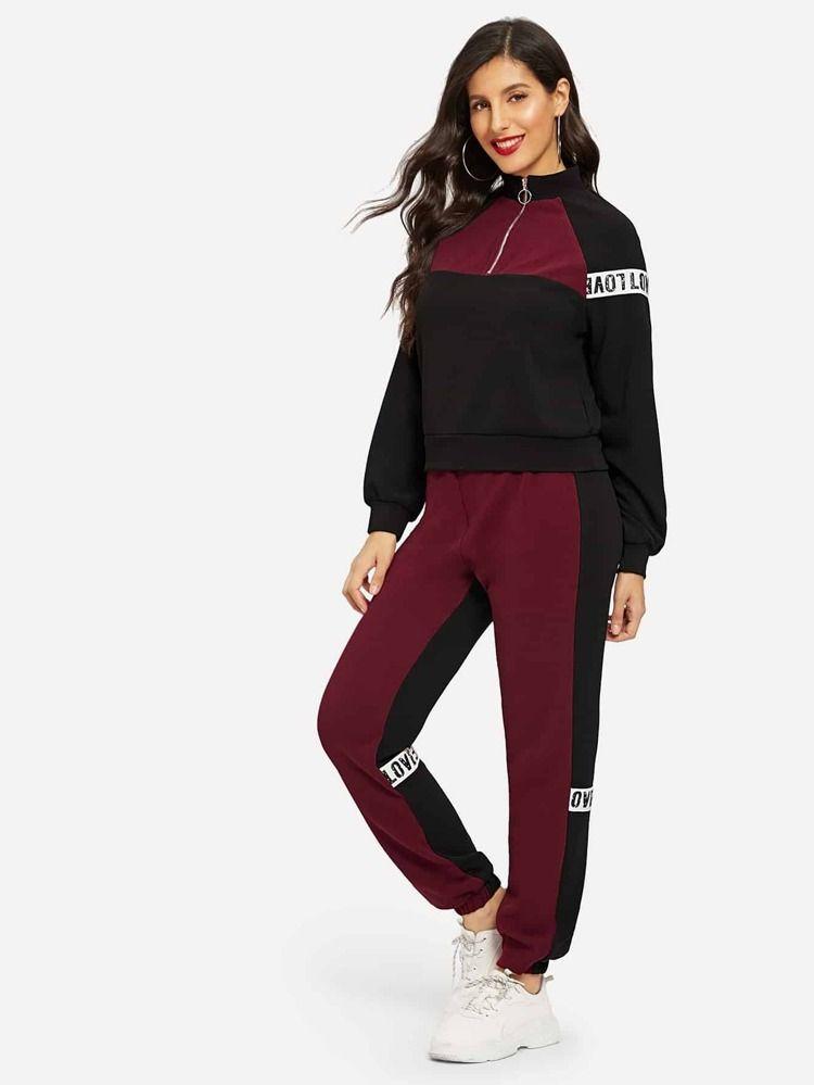 طقم سروال رياضي مع سويت شيرت بألوان متجانسة وبشريط عبارة شي إن Color Block Sweatshirt Sweatshirts Two Piece Jumpsuit