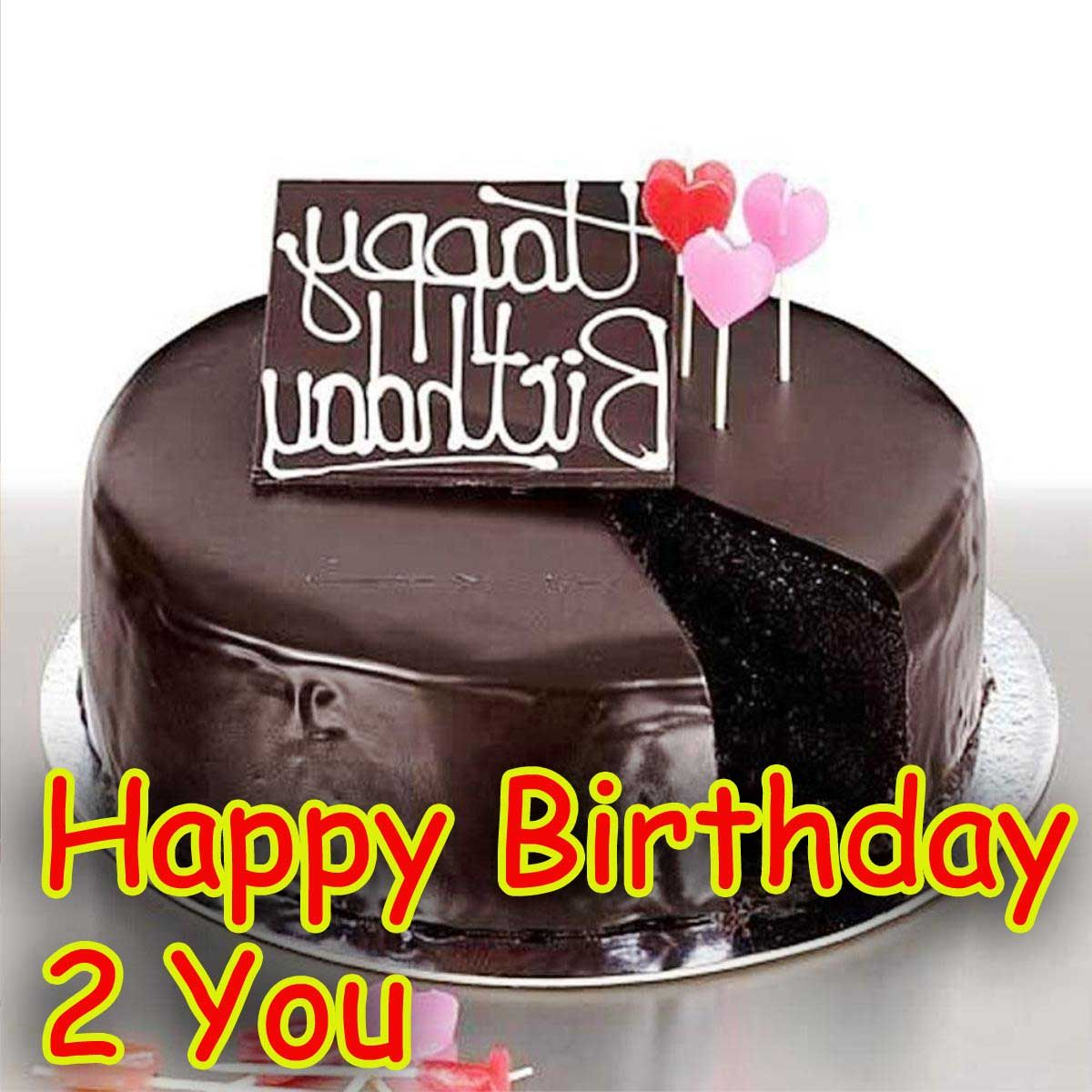 Stylish Name Write Latest Party Birthday Cakes Wallpapers