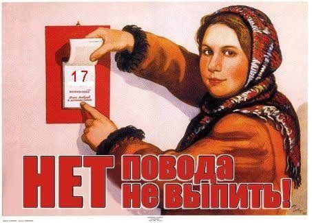 советские плакаты с изображением Сталина - Поиск в Google ...
