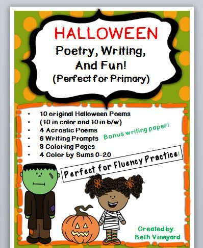 Poems for Halloween, Writing, and Coloring Math Fun Pack-Perfect for - halloween writing ideas