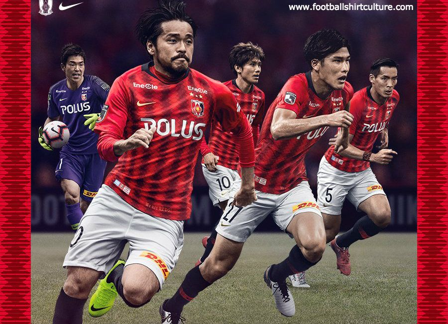 Urawa Red Diamonds 2019 Nike Home Kit Urawareds 浦和レッズ Nikefootball Urawa Red Diamonds Urawa Reds Soccer Jersey