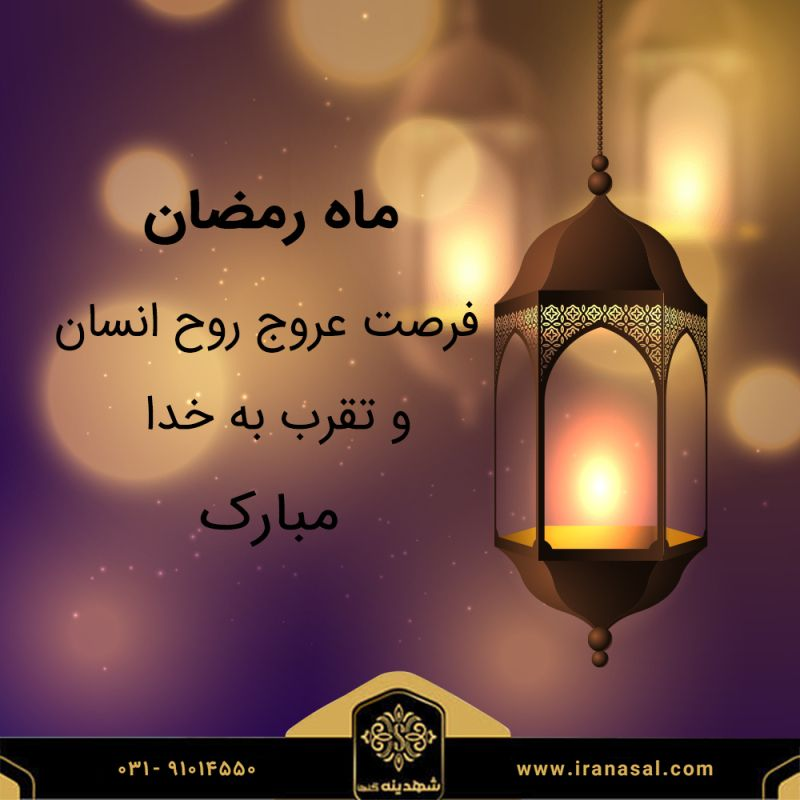 Pin By Hussain On دوا Noor In 2021 Novelty Lamp Lamp Decor