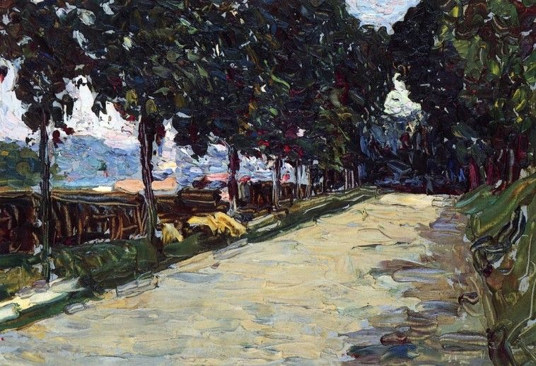 Painter Wassily Kandinsky. Painting. Park of St. Cloud. 1906 year