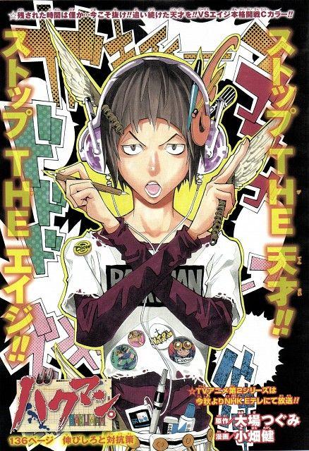 Takeshi Obata, Bakuman, Eiji Niizuma, Shonen Jump Anime