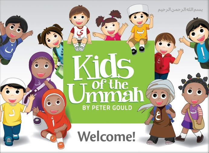 kids of the ummah childrens book iphoneipad app have arrived they - Kids Activities Book
