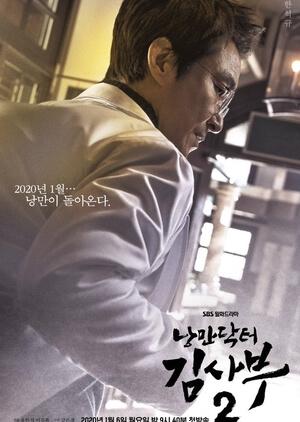 Drama Korea Dr. Romantic 2 Subtitle Indonesia Korean