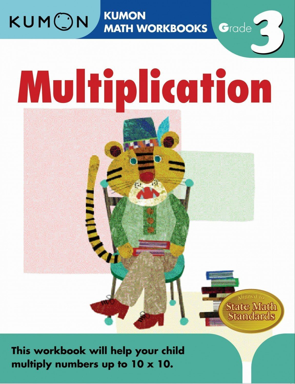Kumon Publishing Kumon Publishing Grade 3 Multiplication Kumon Math Math Workbook Kumon [ 1500 x 1151 Pixel ]