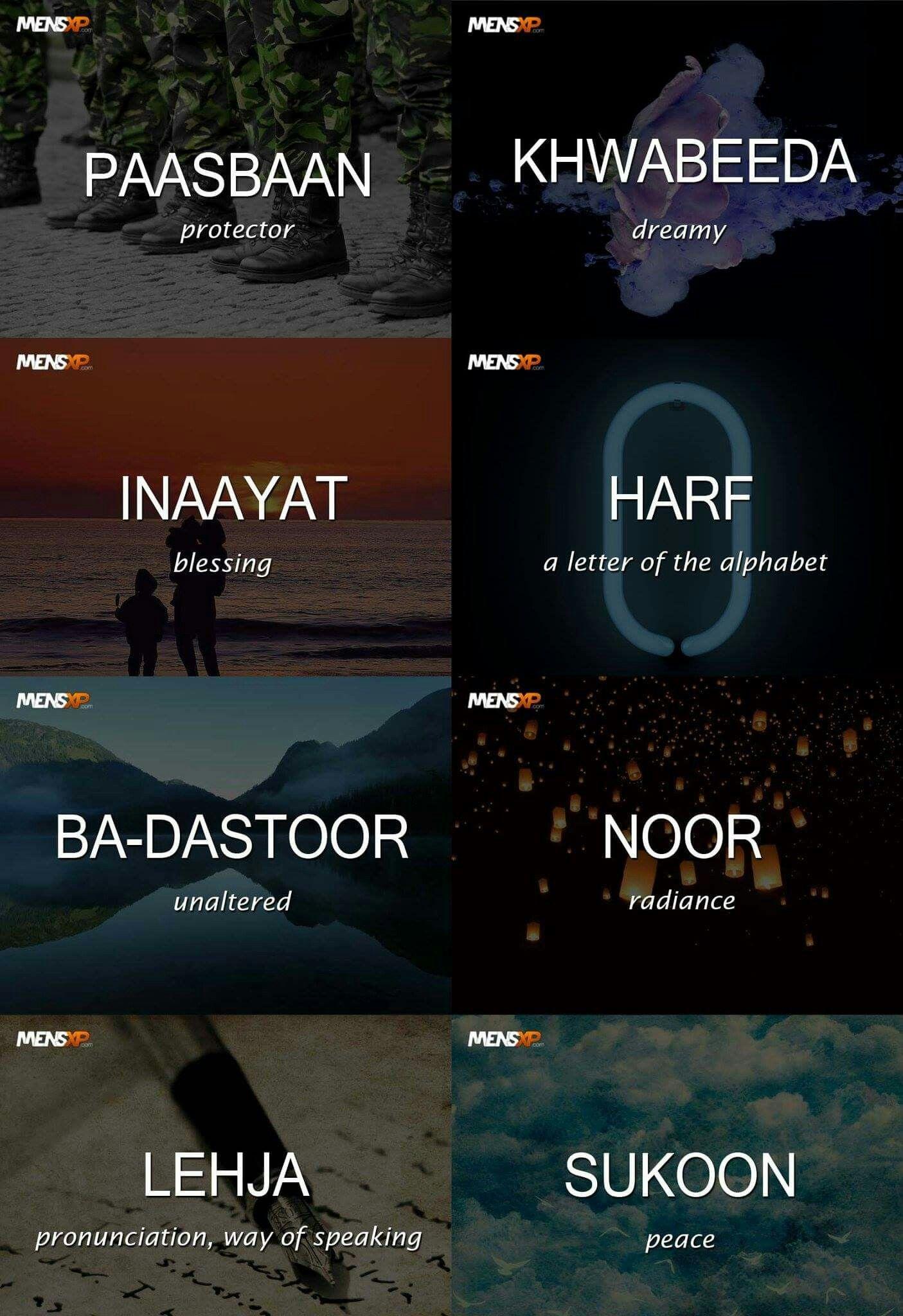 Immensely beautiful Urdu words.. Urdu words, Urdu love