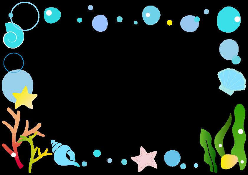 海の中のフレーム 枠 공예 꽃그림 생일 디자인