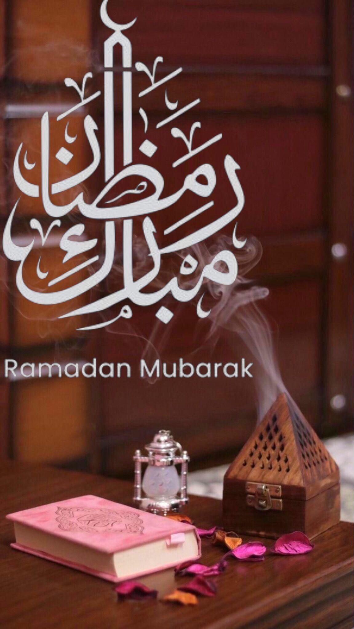 مبارك عليكم شهر رمضان Holiday Decor Ramadan Holiday