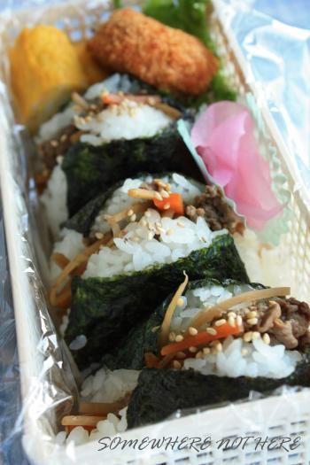 Beef Yakiniku and Kinpira Gobo (Soy-simmered Burdock Root) Ricewich Bento Lunch