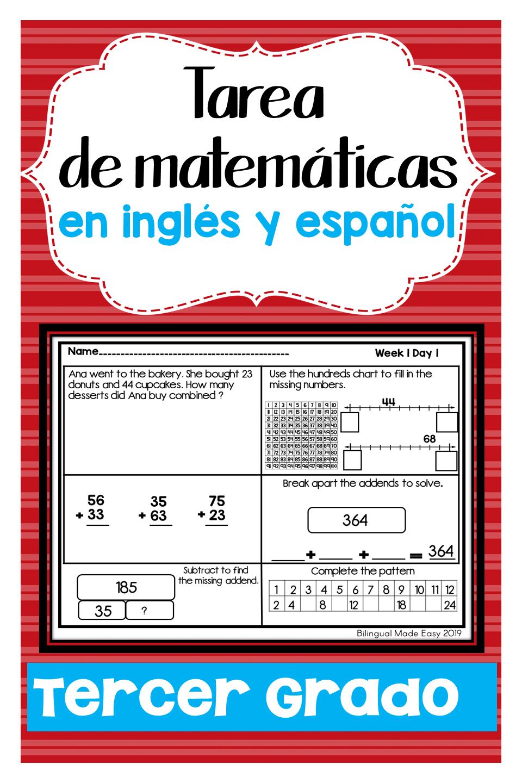 Tarea De Matematicas Para El Tercer Grado En Ingles Y Español Third Grade Common Core Math Math Curriculum Bilingual Math