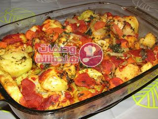 وصفات هندوشة Cuisine Plat Pizza