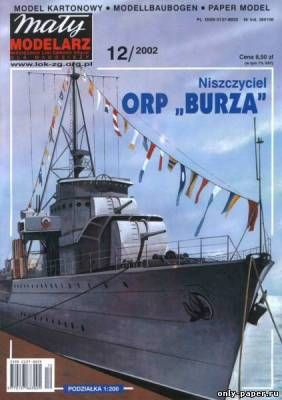 Paper model of the destroyer ORP Burza