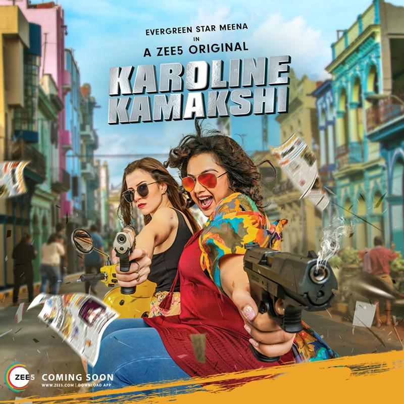 Karoline Kamakshi Posters