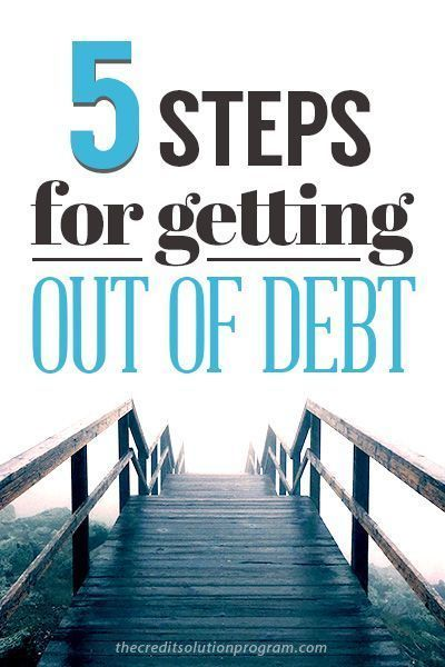 Trying to get out of debt can be overwhelming. That's why I've provided you with 5 easy steps to get out of debt. Trust me, they work!