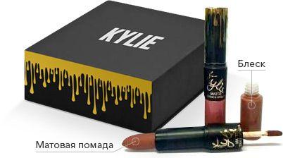 Набор помад Kylie 2in1