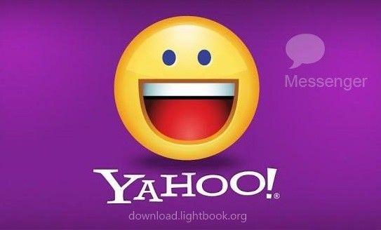 descargar internet messenger download