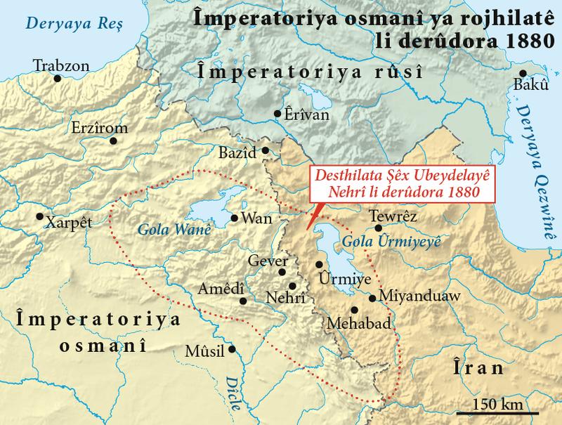 Sheikh Ubeydullahal So Known As Sayyid Ubeydullah Qajar Dynasty Ottoman Empire Nationalist