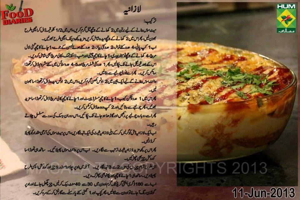 pakistani style lasagna
