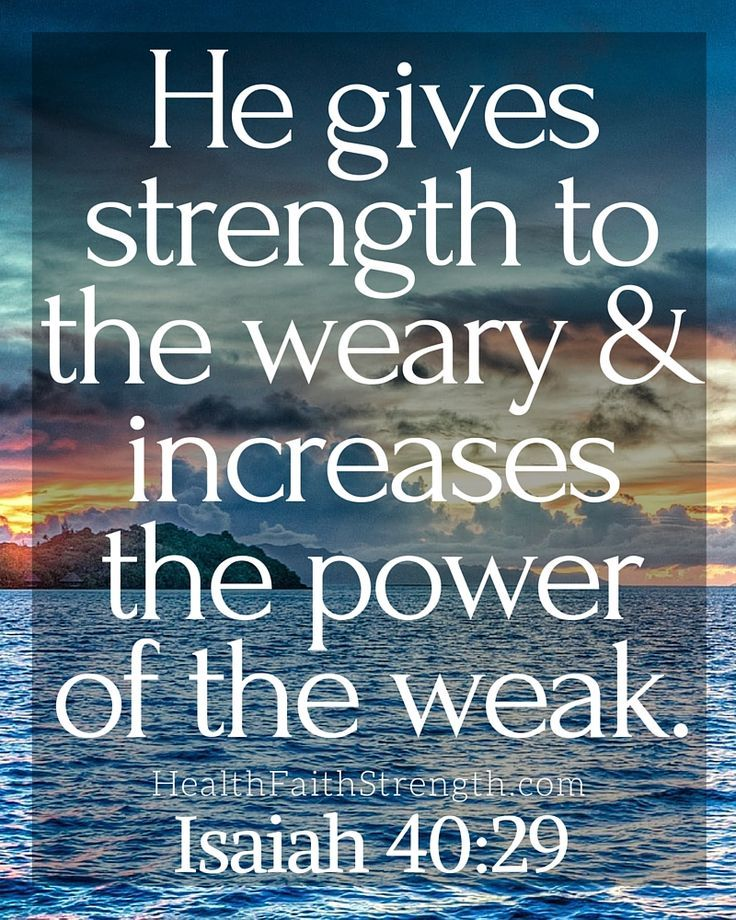 Strength Quotes From The Bible Adorable Bible Verses Supporting Health Happiness And Healing  Verses
