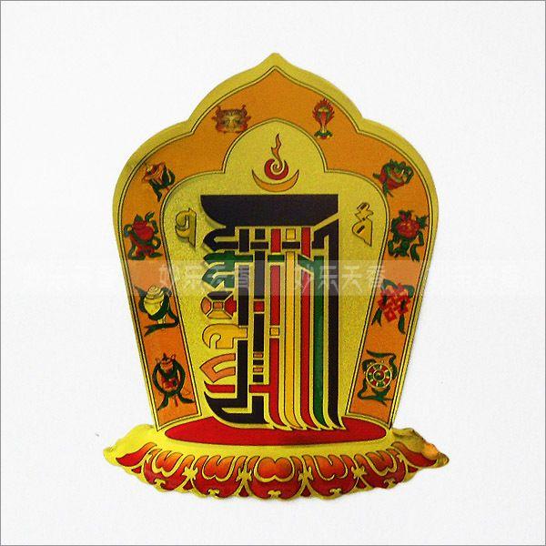 Pattern Decorative Stickers Tibet Buddhist Elements Bring Good Luck