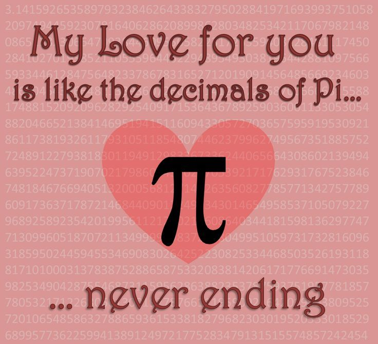Teehee Have A Nerdy Valentineu0027s Day ...