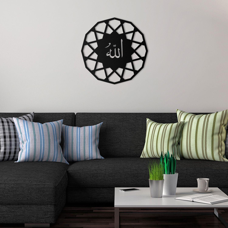 Allah Calligraphy Islamic Metal Wall Art Arabic Metal Art Islamic Home Decor Islamic Patter Ev Dekoru Urun Tasarimi Dekor
