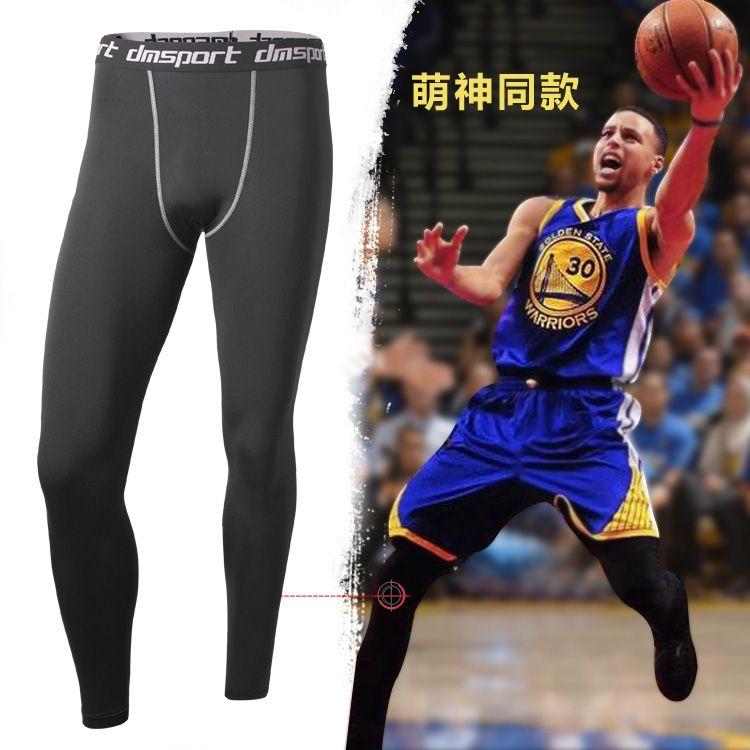 cc46b1acfc Basketball Tights Pants Men's Sports Pants Summer High Elastic Leggings  Quick Dry Running Training Compressed Fitness Pants