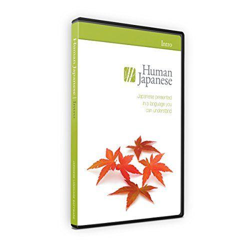 Human Japanese Brak Software Https://www.amazon.com/dp