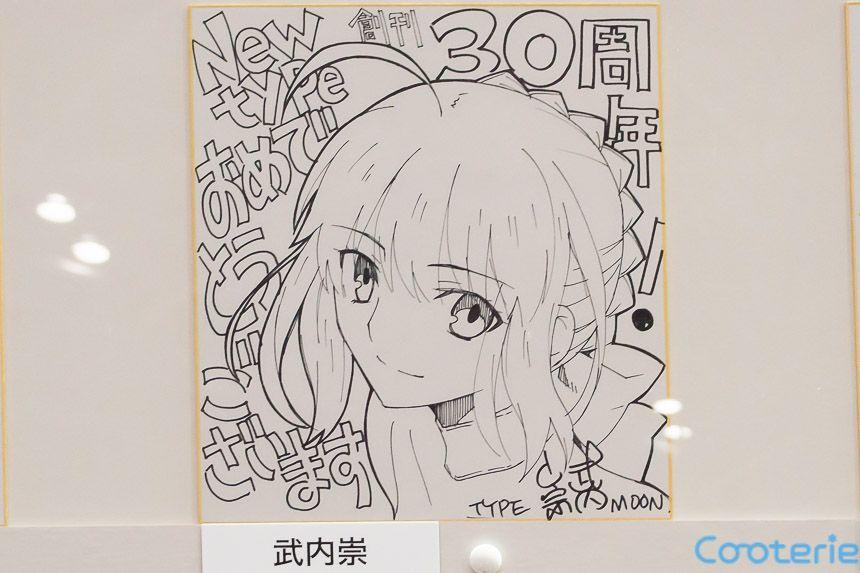 Cardcaptor sakura th anniversary illustrations collection